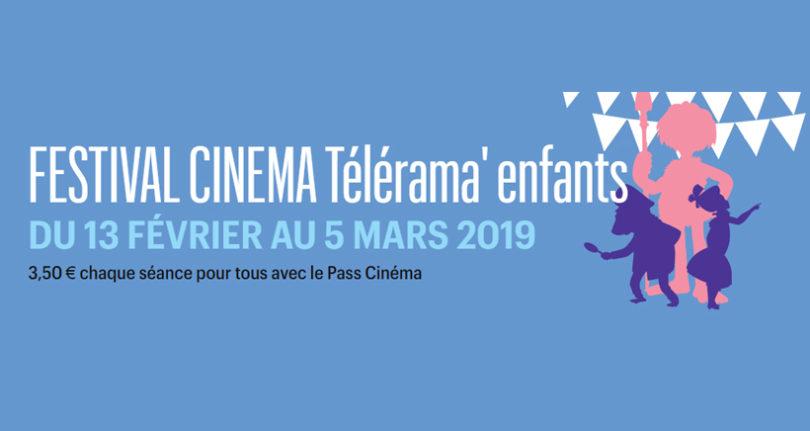 Festival Cinéma Télérama 2019