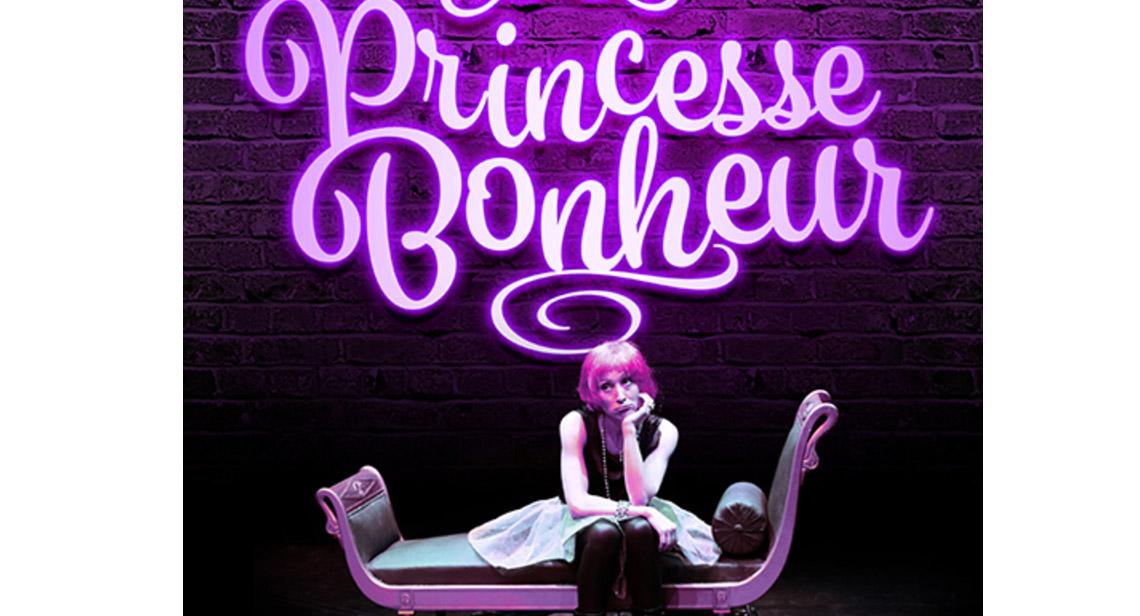 Princesse Bonheur : On vous invite !