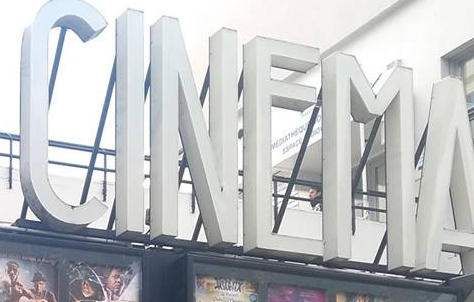 Cinéma Bonneveine à Marseille