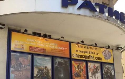 Marseille : un cinéma en famille